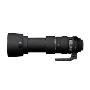 easyCover Lens Oak for Sigma 60-600mm f/4.5-6.3 DG OS HSM | S Black