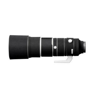 easyCover Lens Oak for Sony FE 200-600 F5.6-6.3 G OSS Black